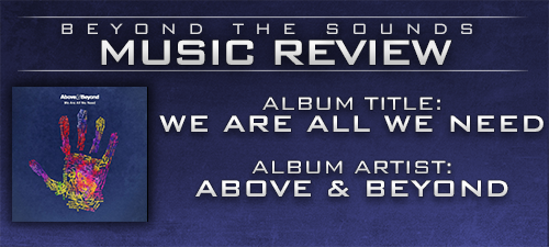 album-review-we-are-all-we-need